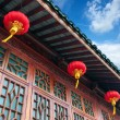 Chinese ancient buildings — Lizenzfreies Foto