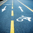 Bicycle path — Foto Stock