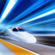 Stock Photo: Fast trains