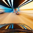 Stock Photo: Night, high-speed car