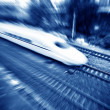 High-speed train — Stock Photo