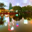Park night view — Stock Photo