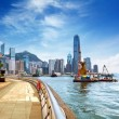 Stock Photo: Hong Kong island