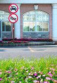 Traffic warning signs — Stock Photo