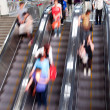 Moving escalator — Foto Stock