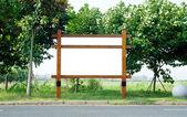 Blank billboard side of the road — Stock Photo