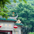 Stock Photo: Macau's temples