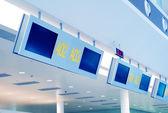 Letiště panel — Stock fotografie