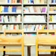 Library — Stock Photo #21185637