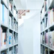 Library — Stock Photo #21185735
