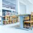 library — Stock Photo #21185781