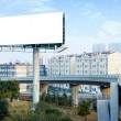 Overpass and billboards — Stock Photo
