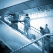 Royalty-Free Stock Photo: At the airport escalator