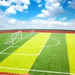 Mini-soccer pitch — Stock Photo