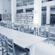 Library — Stock Photo #21276081