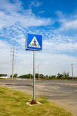 Traffic along the road marking — Stock Photo