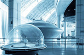 UFO (Science and Technology Museum) — Stock Photo