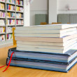 Library — Stock Photo #21281653
