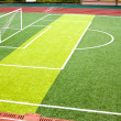 Stock Photo: Mini-soccer pitch