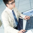 IT Engineer — Stock Photo #21424507