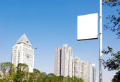 Billboards in the city streets — Stock Photo