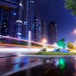 Foto Stock: Light trails