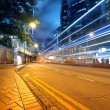 Modern city at night — Foto Stock