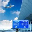 Shanghai Pudong Airport's aircraft — Stock Photo