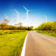 Wind turbines — Stock Photo #33565325