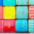 Stock Photo: Container