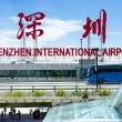 China Shenzhen Airport — 图库照片