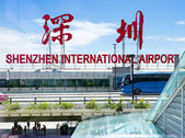 China Shenzhen Airport — Stock Photo
