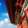 Chinese ancient buildings of local — Stock Photo #38704873