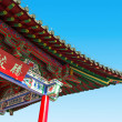 Chinese ancient buildings of local — Stock Photo #39586589