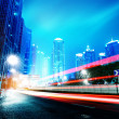 Light trails — Stock Photo #41028111