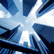 Office buildings — Stock Photo #49924821