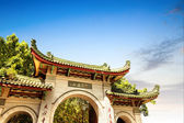 In Xiamen, China ancient arch. — Zdjęcie stockowe