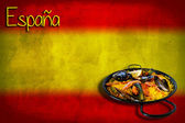 Spanish flag with paella — Stock Photo