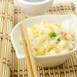 Chinese food, cantonese rice - Foto Stock