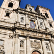 Stock Photo: Jesuit Church in Toledo, Spain