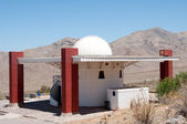 Cerro Mamalluca astronomical observatory (Chile) — Stock Photo