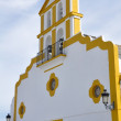 Stock Photo: Church of SMateo, Monturque in Cordob(Spain)