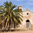Stock Photo: Cortijo del Fraile, historic building in Gatcape NP, Spain