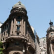 Stock Photo: Stock Exchange building, Santiago de Chile