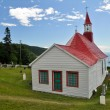 Tadoussac chapel (oldest canadian wooden church) - Stock Photo