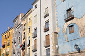 Old color houses facades in Cuenca, Spain — Stock Photo
