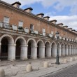 Colonnade in Casa de los Oficios palace, Aranjuez (Spain) - Stock Photo