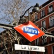 Metro Station Signal in Madrid (Spain) — Stock Photo
