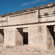 Stock Photo: Archaeological site of Mitla, Oaxac(Mexico)