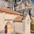 San Bartolome Hermitage, Lobos river Canyon, Soria (Spain) - Stock Photo